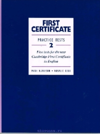 First Cert Prac Tests 2 Without Key